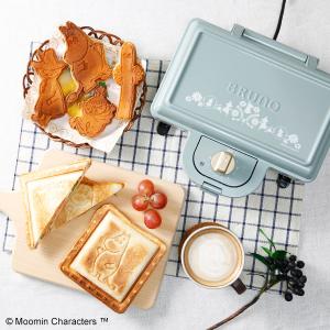 直邮美国到手价$141Moomin限量款 Bruno 早餐三明治机 双人款 2个烤盘 套装