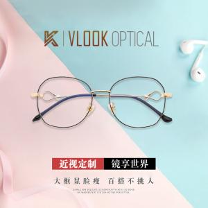 额外7折 + 送防蓝光镜片独家:VlookOptical 时尚眼镜 低至$6.99 无需处方 可配近视