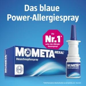 折后€6.68 原价€12.2 花粉过敏救星MometaHEXAL 鼻喷雾 可持续24小时缓解花粉过敏