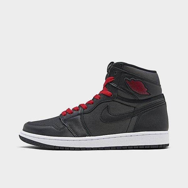 Men's Air Jordan Retro 1 篮球鞋
