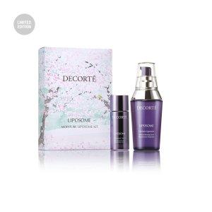 decorte樱花季限量小紫瓶套装