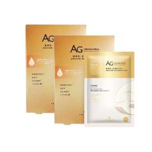 日本人气抗糖面膜Cocochi AG 高浓度干细胞抗糖保湿补水面膜 2盒装