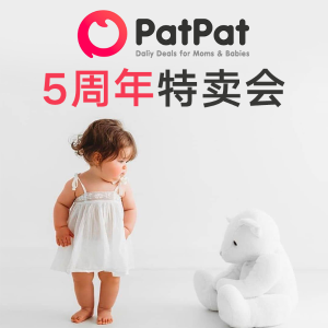 低至6折+最高满减€15Patpat 母婴家居用品 5周年庆典 软萌公仔、套装礼盒热卖中