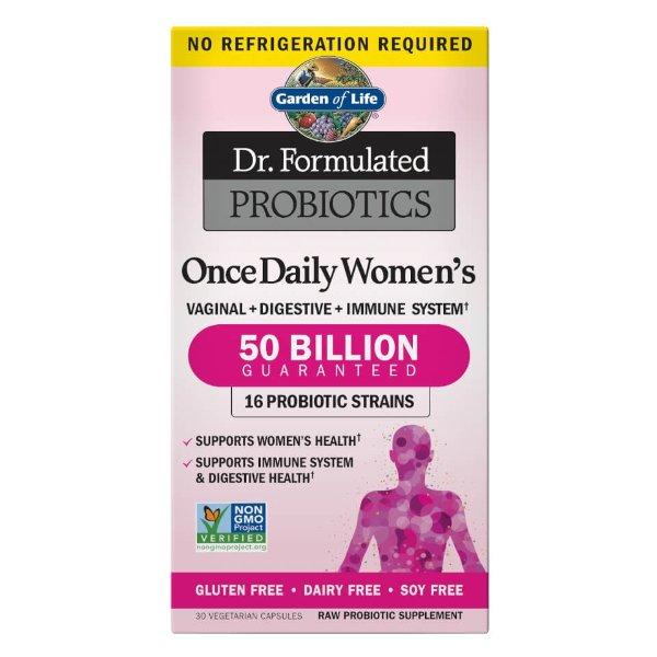 女性益生菌- 30 capsules