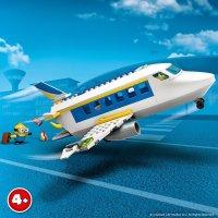 Lego 小黄人飞行员训练 75547 | 小黄人系列