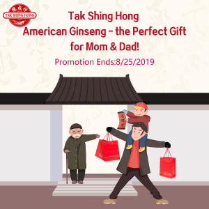 As Low As 15% OffTak Shing Hong American Ginseng Gift Boxes Limited Time Offer