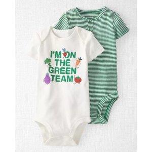 Carter's婴儿有机棉包臀衫2件套