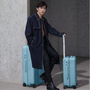 一见倾心的北欧治愈色Rimowa Essential系列 冰川蓝行李箱 易烊千玺、Jennie 同款