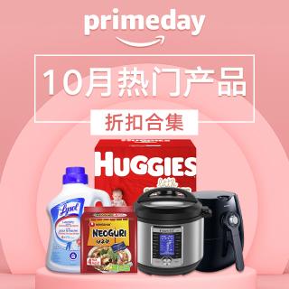 家居生活、美妆时尚样样全amazon 10月好物推荐 Prime Day过后这些仍然值得买