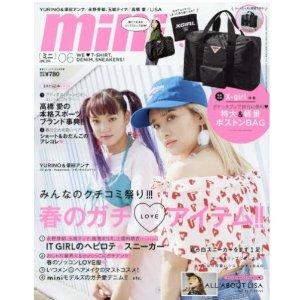 $7.1 / RMB45.5 直邮中美日本时尚杂志 mini 6月刊 赠送 X-girl特大轻量型波士顿包