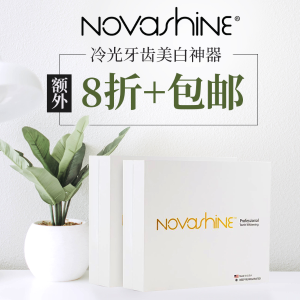 20% OffDealmoon Exclusive: Novashine Teeth Whitening Kit