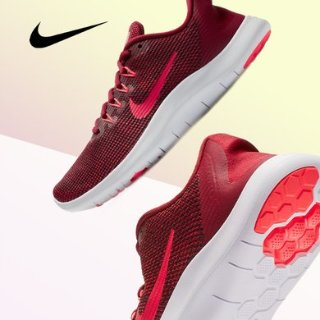 Up to 40% OffNike Adults & Kids Items Sale