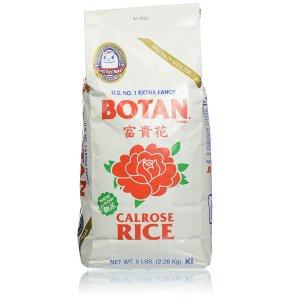 近期好价$4.74+包邮补货:Botan 富贵花加州大米 5磅装