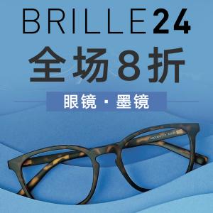 眼镜/墨镜全场8折 Ray-Ban低至€75Brille 24 线上眼镜专家 | 线上配镜 镜框+镜片好折 收大牌太阳镜