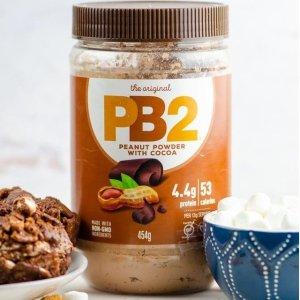 $9.91(原价$13.78)PB2 巧克力花生粉454g 全天然无添加 减少85%脂肪