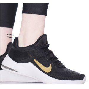 Nike Air Max Bella TR 2 Women's Training Shoe Sale