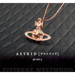 退税 + 额外8折 直邮中澳Vivienne Westwood 西太后精选饰品