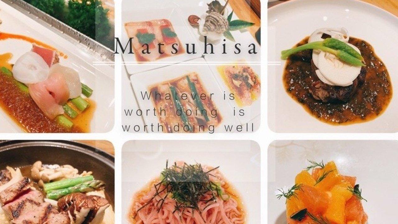 【🍽LA日料| Matsuhisa】