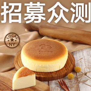 日本轻乳酪蛋糕,落户曼哈顿,7月17隆重开业Uncle Tetsu,排队也买不到的起司蛋糕