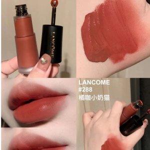 Lancome橘咖小奶猫~柔雾水唇釉-288