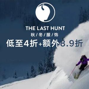 低至4折+额外8.9折最后一天:The Last Hunt 秋冬必入户外夹克、抓绒衣大促