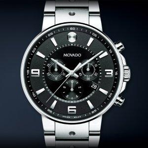 Lowest price EXTRA $300 OFFMovado Men's SE Pilot Watch 0606759