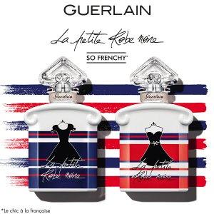 直接7折+满€60送5件套GUERLAIN娇兰 小黑裙香水法风包装大促 EDT、EDP各一款
