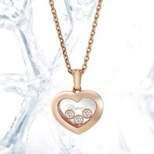 最高送$700礼卡 变相7.6折Chopard 萧邦珠宝精选 收经典快乐钻石系列