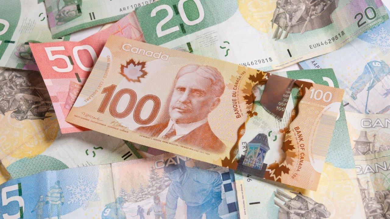 怎么从国内汇款到加拿大?| 汇率小科普+支付宝跨境汇款操作说明+各大银行手续费对比