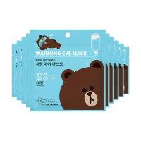 韩国MEDIHEAL美迪惠尔(可莱丝) LINE FRIENDS 蒸汽眼罩 无香 10枚入 - 亚米网