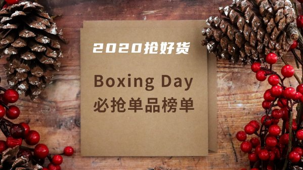 圣诞节热卖单品榜 Coach折扣区4.25折