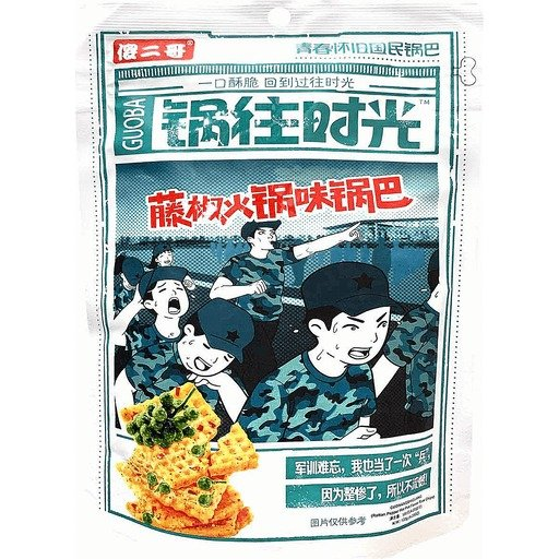 傻二哥锅往时光锅巴藤藤椒火锅味 4.23oz