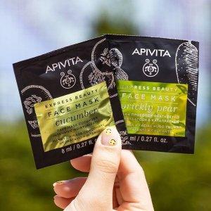 限时7.5折 €3.71收小袋面膜APIVITA 艾蜜塔 希腊天然护肤 收面膜、护发系列 全身安心护理