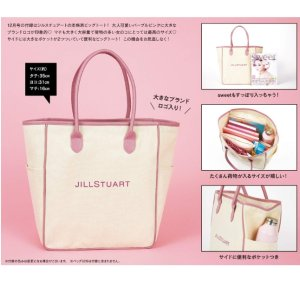 $7.8 / RMB54 直邮美国日本时尚杂志 Sweet 12月刊 附录赠送 Jillstuart 小包