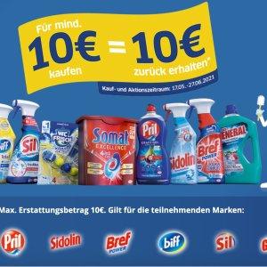 买€10返€10 产品白送!Henkel 汉高返现活动!洁厕球、洗衣液、洗洁精 速囤生活消耗品