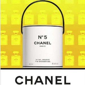 N°5香水100周年限定 €40起新鲜发售:CHANEL 5号工厂系列开卖 沐浴球油漆桶、水壶都有