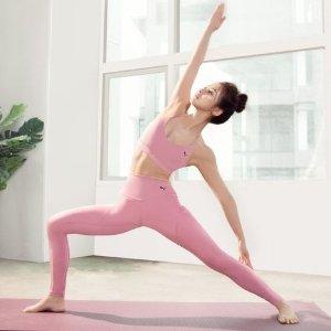 低至5.6折 €13.6收香芋紫braAmazon 瑜伽服热卖专区 亲肤吸汗 舒适感与修型完美结合