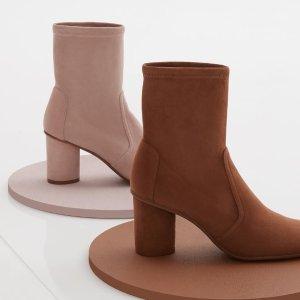 现价$224.99($575)起Stuart Weitzman 时髦米色款短靴