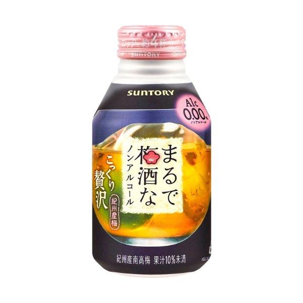 SUNTORY三得利 无酒精 梅子酒 280ml