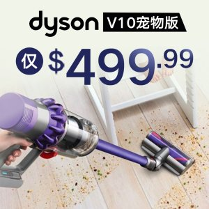最高直降$200 $399.99收V7最后一天:Dyson 官网吸尘器、空气净化器热卖 $399.99收V7 Complete
