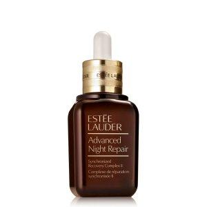 Estee Lauder小棕瓶1.7 oz.