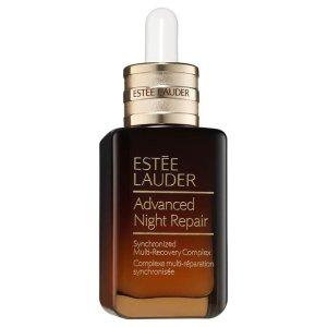 Estee Lauder全新第7代小棕瓶 75ml