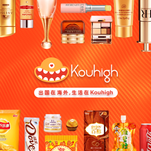 $15 Off On OrderDealmoon Exclusive: Kouhigh Chinese Snacks Mid Year Sale