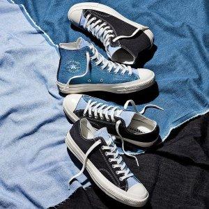 折扣区4.6折起Converse 蓝色系专场 海军蓝、牛仔色系帆布鞋 经典永流传
