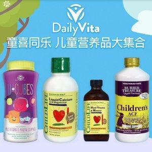 $5.49起最后一天:DailyVita 童年时光钙镁锌成长营养液、DHA等儿童营养品特卖
