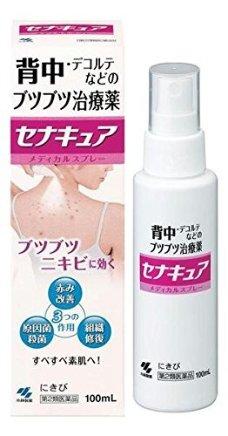 KOBAYASHI 小林制药背部祛痘喷雾