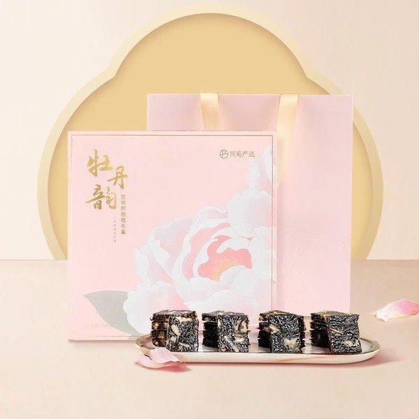 牡丹韵四味阿胶糕礼盒