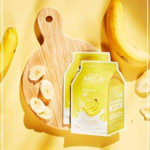 A'pieu 香蕉牛奶面膜