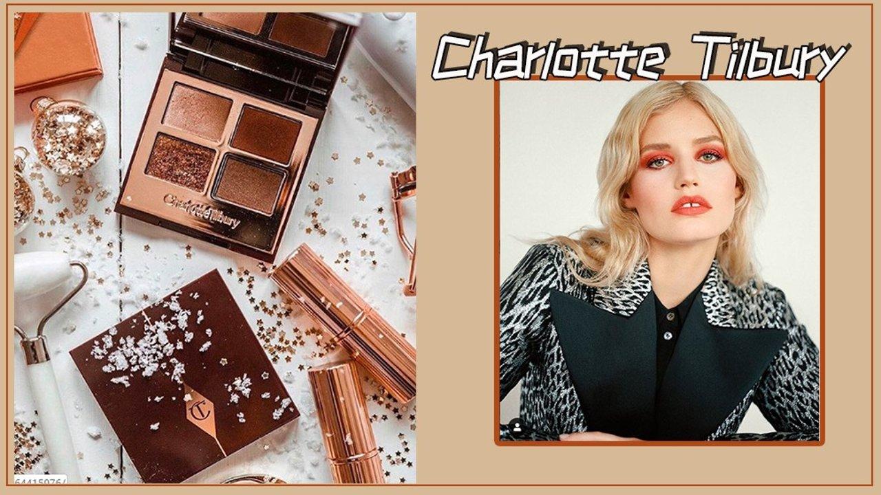 Charlotte Tilbury眼影选购指南   除了Pillow talk,还有这些不得不买的神仙眼影!