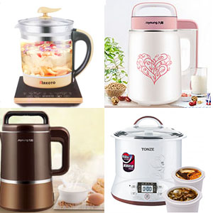 Up to 20% Off + Free ShippingKitchen Appliances @ Huarenstore